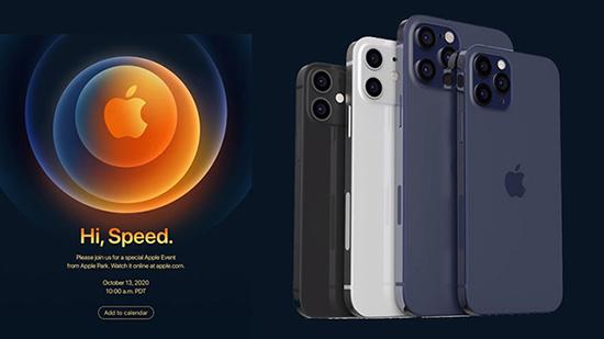 Ấn định ngày ra mắt iPhone 12 khiến giới công nghệ hồi hộp chờ đợi - Ảnh 1.