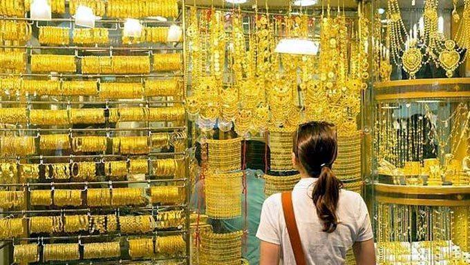 Giá vàng hôm nay 15/10: SJC duy trì quanh ngưỡng 56 triệu đồng/lượng - Ảnh 2.
