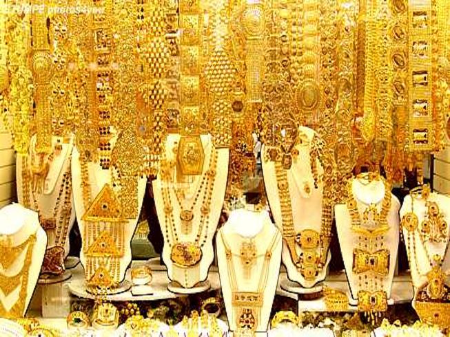 Giá vàng hôm nay 17/10: Vàng SJC quay đầu giảm 200.000 đồng/lượng - Ảnh 1.