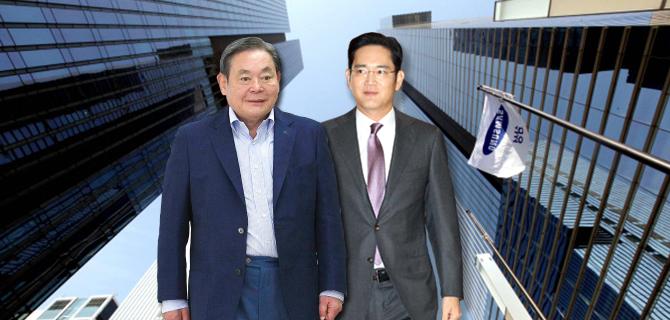 Samsung từ xưởng làm mì thôn quê thành đế chế đa ngành toàn cầu - Ảnh 3.