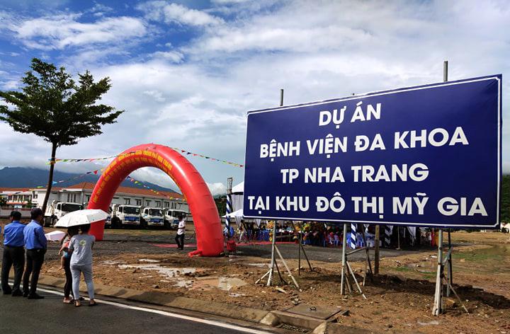Khánh Hòa: Khởi công dự án Bệnh viện Đa khoa TP Nha Trang 355 tỉ đồng - Ảnh 1.
