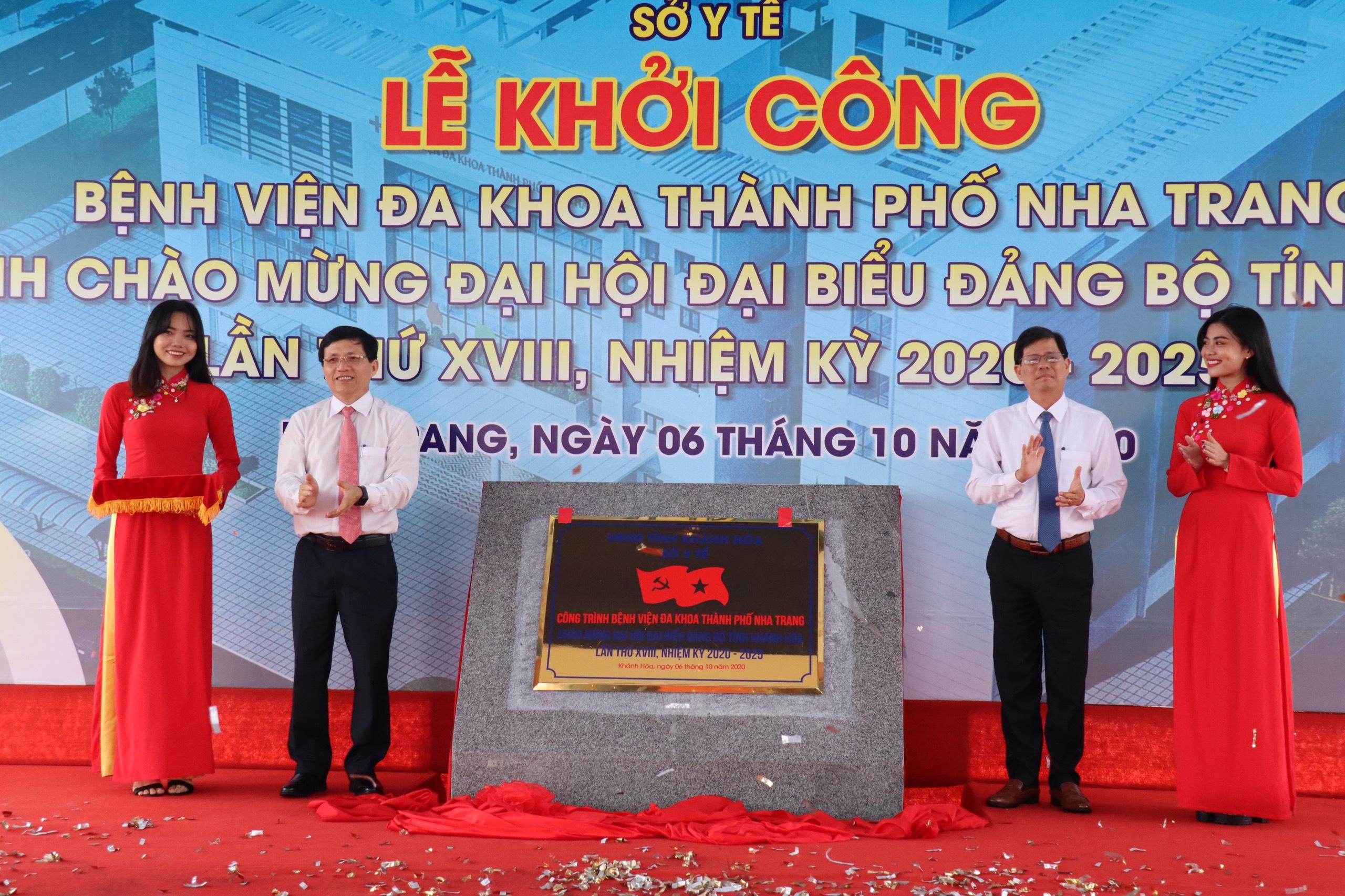 Khánh Hòa: Khởi công dự án Bệnh viện Đa khoa TP Nha Trang 355 tỉ đồng - Ảnh 2.