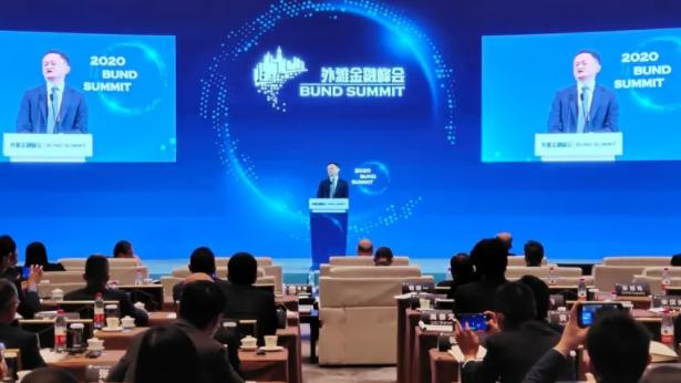 Tỉ phú Jack Ma giẫm phải đuôi hùm khi thách thức giới lãnh đạo Trung Quốc - Ảnh 2.