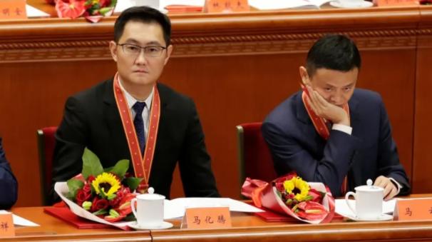 Tỉ phú Jack Ma giẫm phải đuôi hùm khi thách thức giới lãnh đạo Trung Quốc - Ảnh 4.