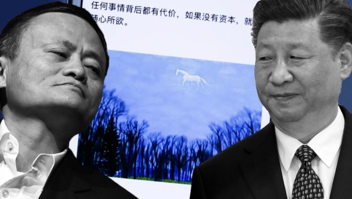 Tỉ phú Jack Ma giẫm phải đuôi hùm khi thách thức giới lãnh đạo Trung Quốc - Ảnh 1.