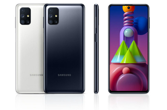 Samsung Galaxy M51 lượng pin khủng 7000mAh, Snapdragon 730G ra mắt tại Việt Nam - Ảnh 1.