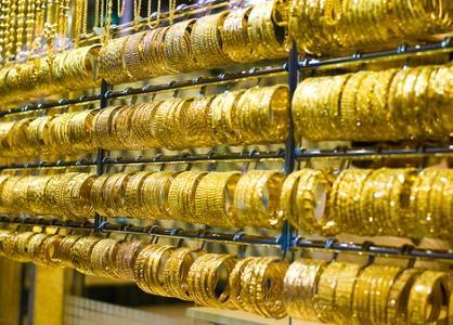 Giá vàng hôm nay 24/11: Duy trì đà giảm, SJC chỉ còn 55 triệu đồng/lượng - Ảnh 1.