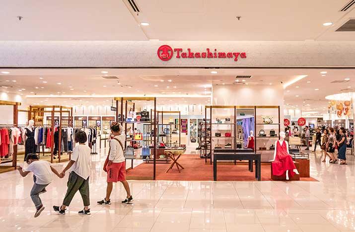Nikkei: Đại gia bán lẻ Takashimaya rót tiền đầu tư bất động sản tại Việt Nam - Ảnh 1.