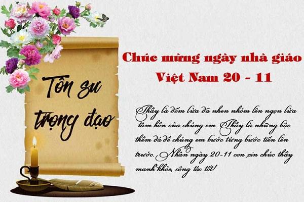 Tổng hợp 15 mẫu thiệp chúc mừng ngày 20/11 đẹp dành tặng thầy cô - Ảnh 2.