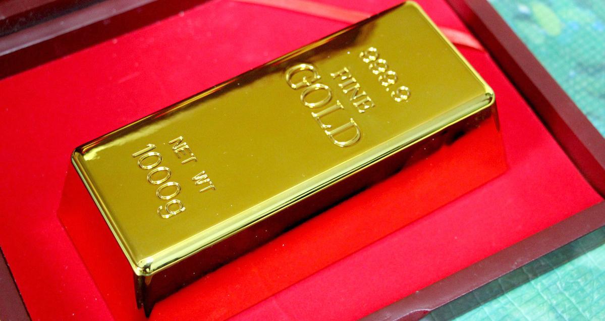 Giá vàng hôm nay 2/12: Cắt đứt đà giảm, SJC tăng 650.000 đồng/lượng - Ảnh 1.