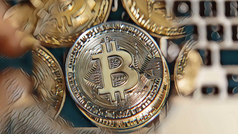 Bitcoin tăng giá kỉ lục nhưng các nhà đầu tư vẫn nghi ngại? - Ảnh 1.