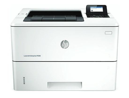 Những loại máy in dành cho văn phòng phổ biến hiện nay - Ảnh 3.