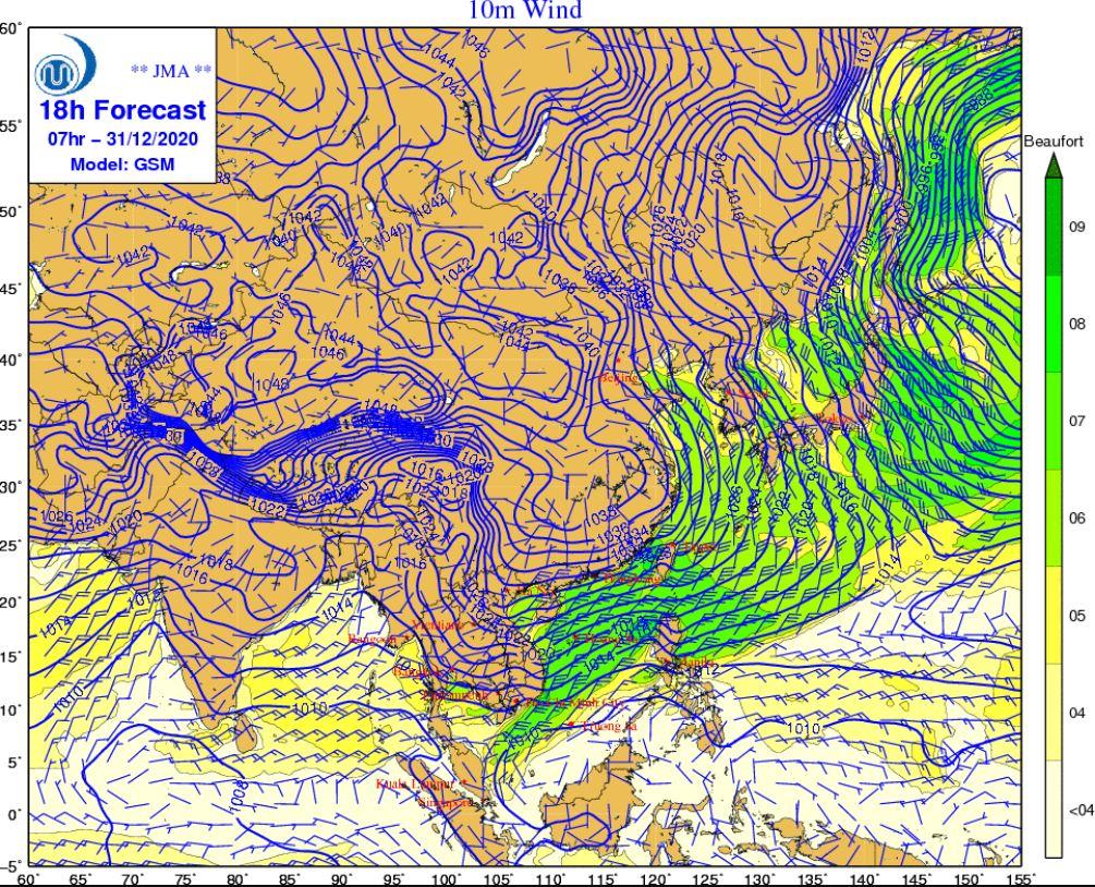 Thời tiết Hà Nội hôm nay 31/12: Không khí lạnh tiếp tục tăng cường mạnh gây rét đậm, rét hại dưới 10 độ - Ảnh 1.