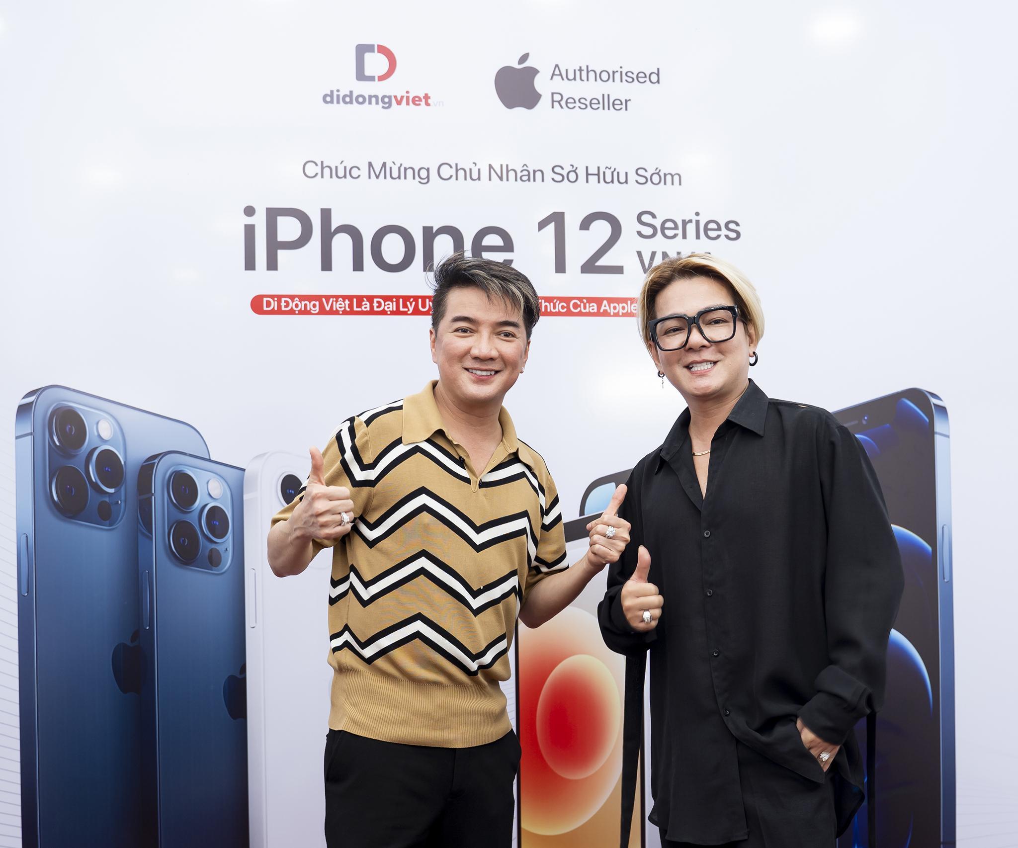 iPhone 12 Pro Max هنگامی که بسیاری از ستاره ها تصمیم به خرید می گیرند همچنان به جذب محصولات ادامه می دهد - عکس 1.
