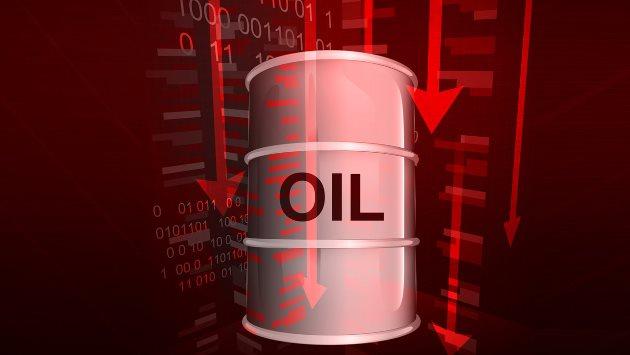 Giá xăng dầu hôm nay 21/4: Lao dốc kỷ lục, đứng ngưỡng đáy hai thập kỷ - Ảnh 1.