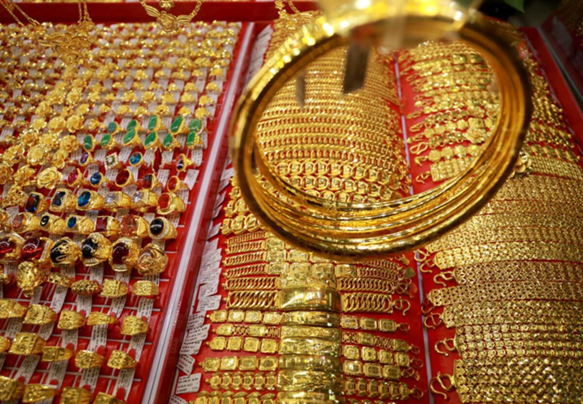 Giá vàng hôm nay 29/4: Mất giá liên tiếp, vàng sắp xuống dưới 1.700 USD/ounce  - Ảnh 2.