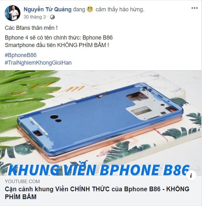 Tại sao Bkav nói Bphone B86 là smartphone đầu tiên không phím bấm dù đã có những điện thoại khác với thiết kế không nút - Ảnh 1.