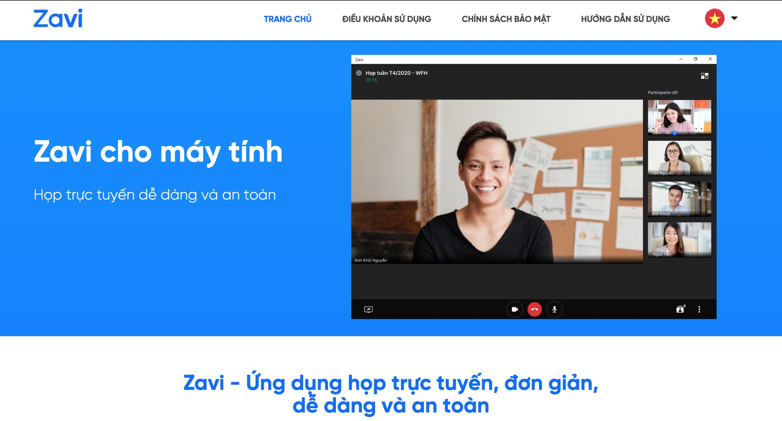 'Kì lân' VNG trình làng nền tảng hội họp trực tuyến đầu tiên của riêng Việt Nam - Ảnh 1.