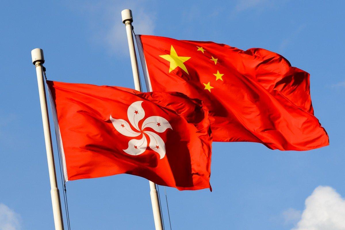 Luật an ninh quốc gia Hong Kong là gì và vì sao lại gây tranh cãi lớn? - Ảnh 1.