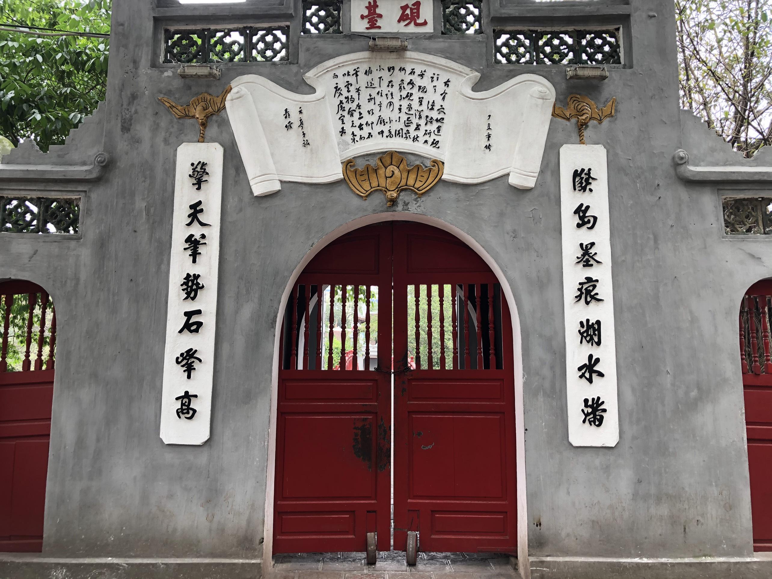 Mở cửa trở lại, một số điểm tham quan tại Hà Nội vẫn vắng khách du lịch - Ảnh 10.