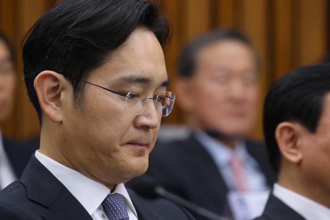 Thái tử Samsung tuyên bố sẽ không 'truyền ngôi' cho con mình - Ảnh 1.