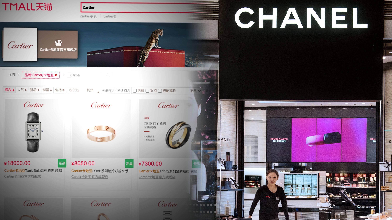 Louis Vuitton, Hermes, Tiffany đua nhau bán hàng trên chợ mạng Trung Quốc - Ảnh 1.
