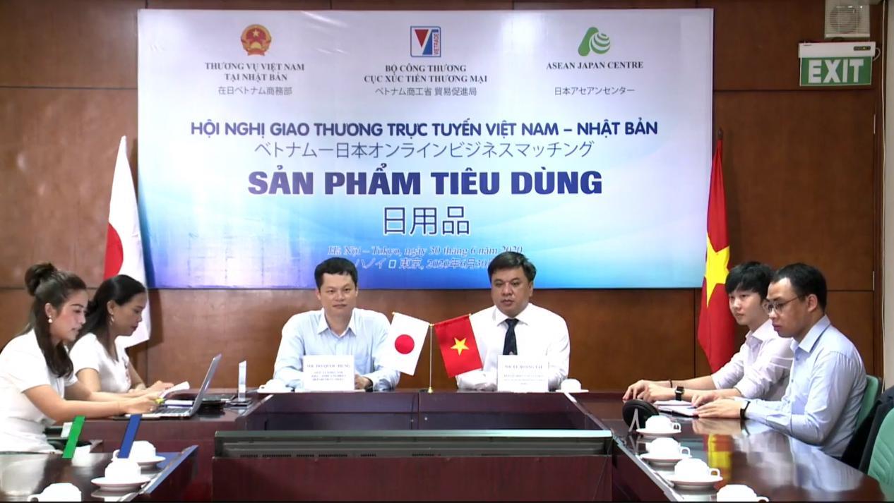 Lần đầu kết nối trực tuyến doanh nghiệp Việt Nam - Nhật Bản trong lĩnh vực hàng tiêu dùng - Ảnh 1.