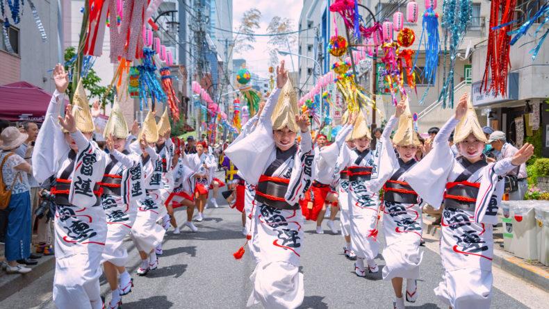 Không phải đậu đỏ, Somen mới là món mà du khách nên thử khi đến Nhật vào ngày lễ Thất Tịch  - Ảnh 7.