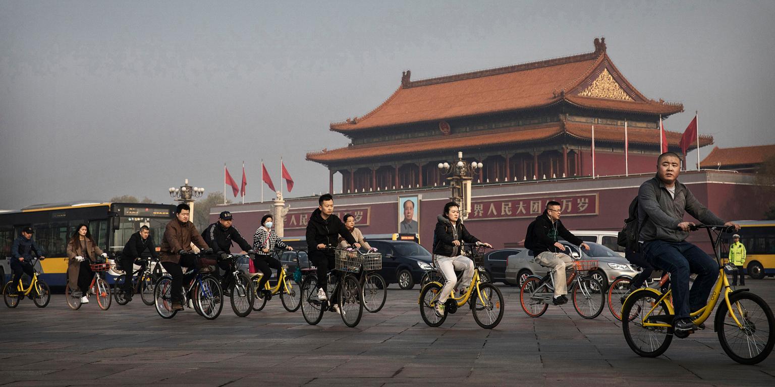 'Nghĩa địa' xe đạp - câu chuyện về một chính sách thất bại của Trung Quốc - Ảnh 1.