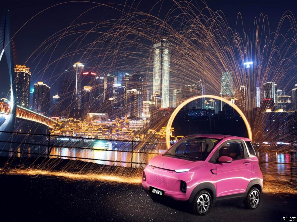 Xe hơi chạy điện mini với giá từ 135 triệu đồng đặc biệt thu hút người tiêu dùng - Ảnh 11.