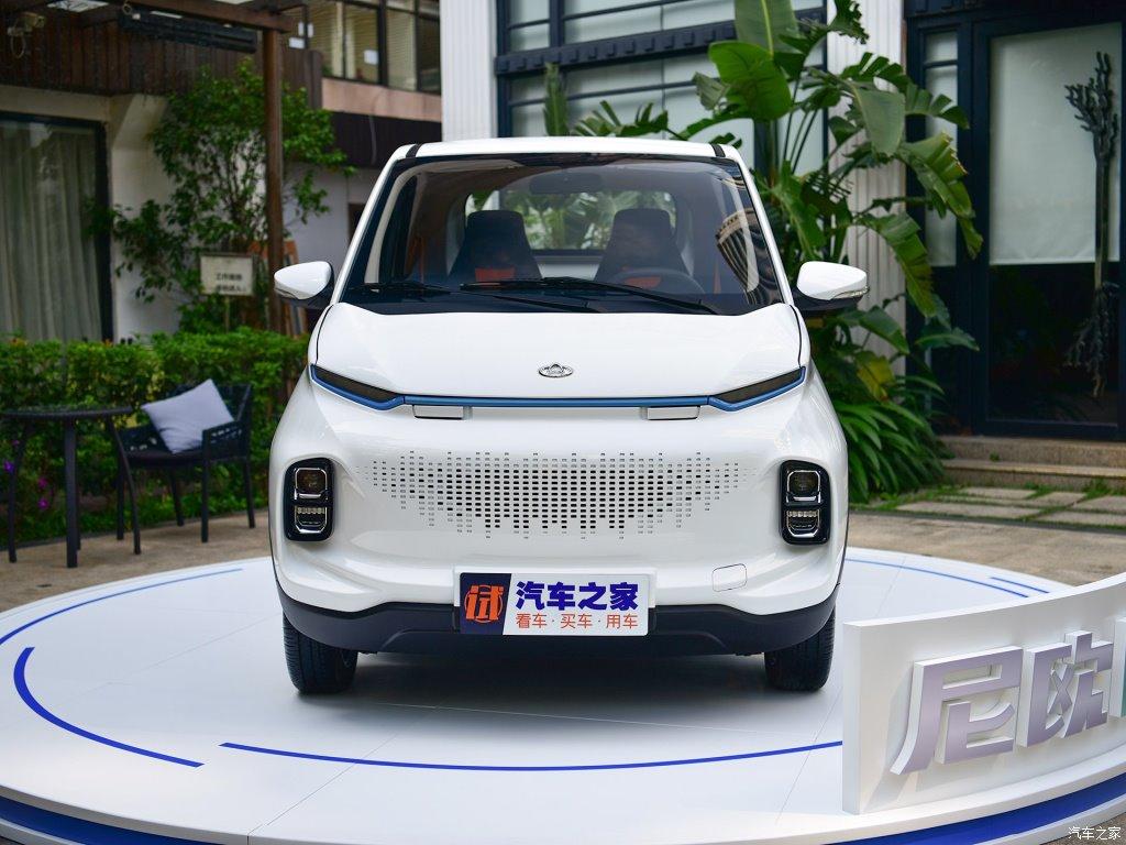 Xe hơi chạy điện mini với giá từ 135 triệu đồng đặc biệt thu hút người tiêu dùng - Ảnh 2.