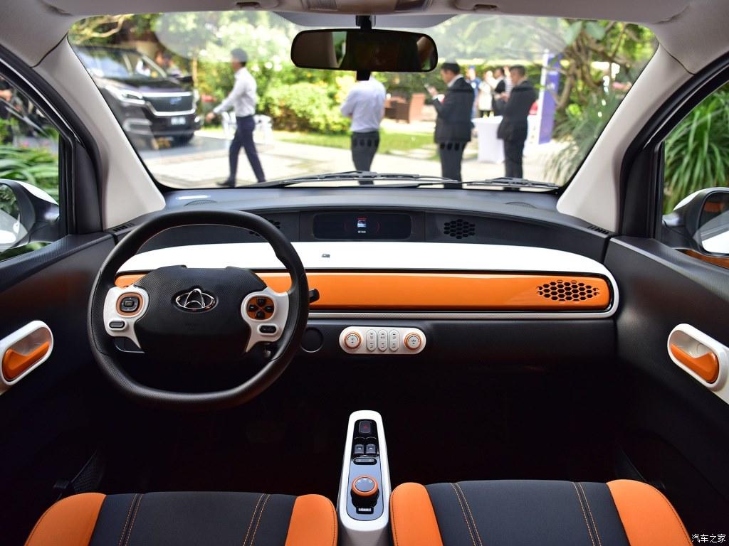 Xe hơi chạy điện mini với giá từ 135 triệu đồng đặc biệt thu hút người tiêu dùng - Ảnh 6.