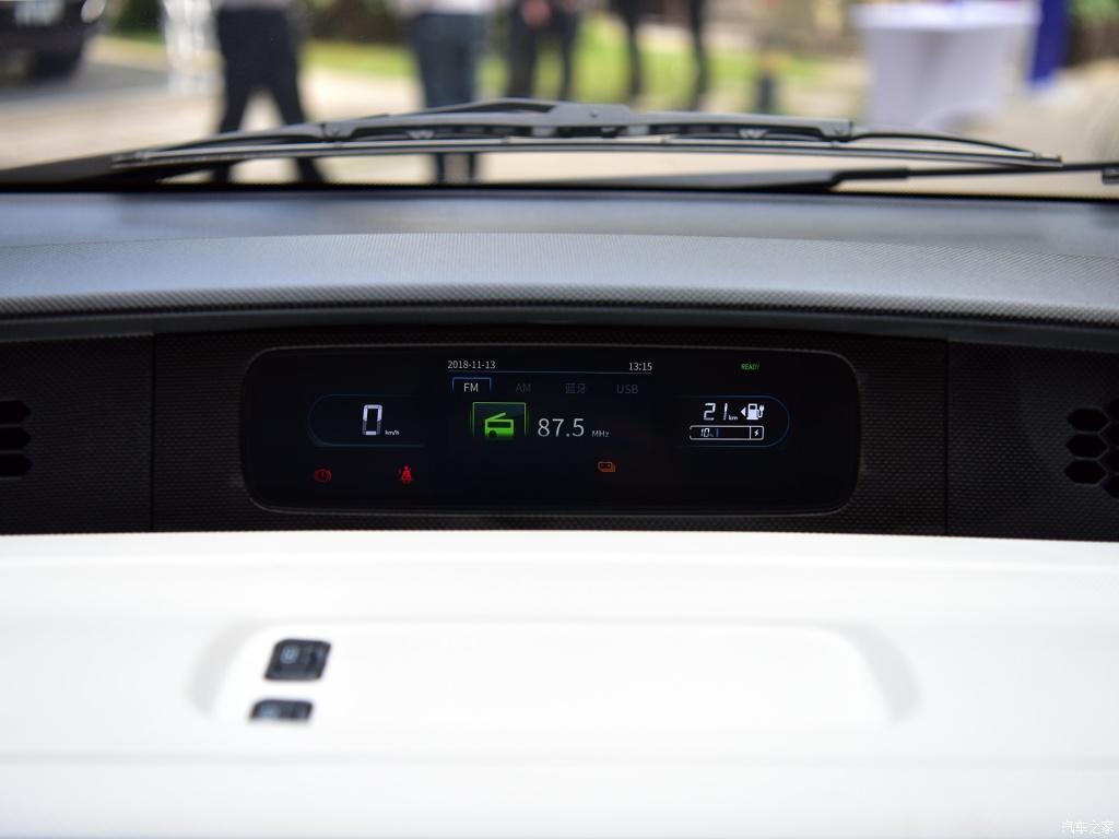 Xe hơi chạy điện mini với giá từ 135 triệu đồng đặc biệt thu hút người tiêu dùng - Ảnh 7.