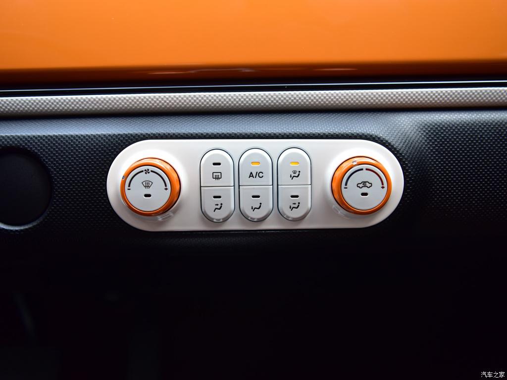 Xe hơi chạy điện mini với giá từ 135 triệu đồng đặc biệt thu hút người tiêu dùng - Ảnh 8.