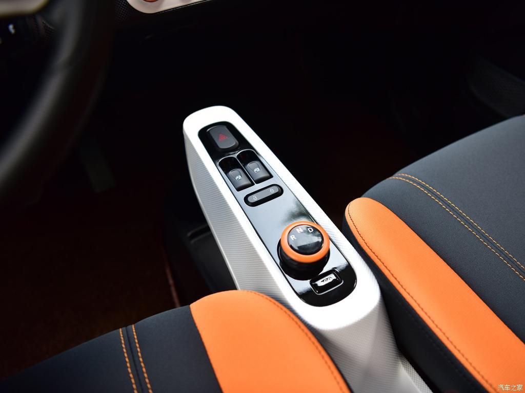 Xe hơi chạy điện mini với giá từ 135 triệu đồng đặc biệt thu hút người tiêu dùng - Ảnh 9.