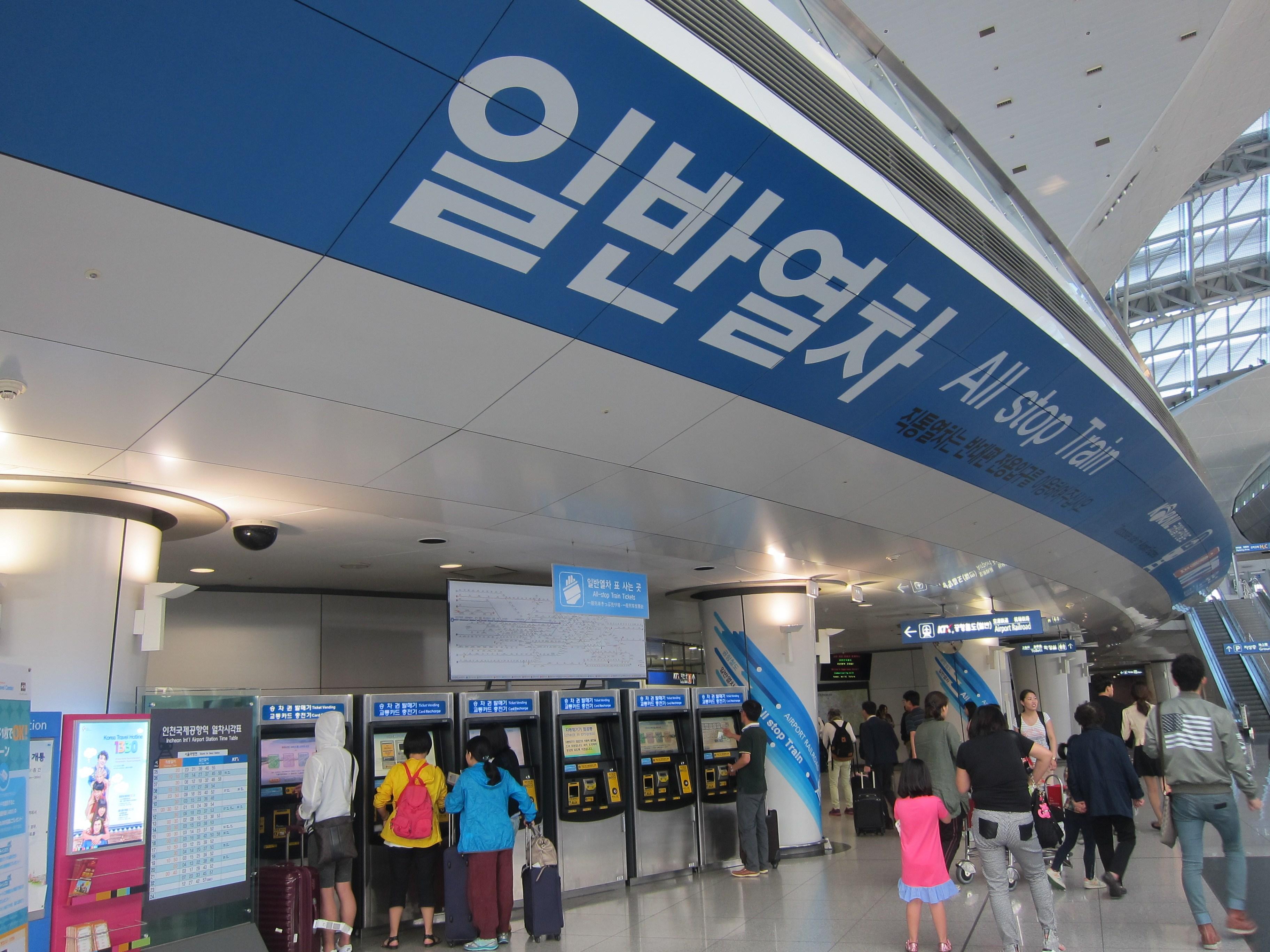 TP HCM được mở lại đường bay thương mại với Hàn Quốc sau 6 tháng đóng cửa - Ảnh 1.