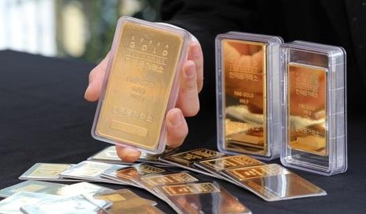 Giá vàng hôm nay 4/9: Vàng miếng SJC tăng nhẹ 100.000 đồng/lượng  - Ảnh 2.