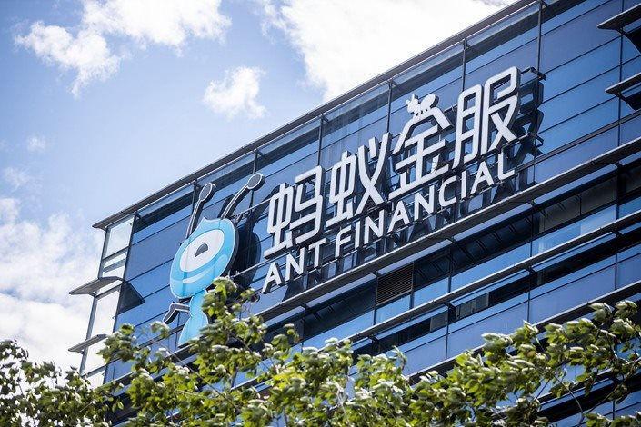 Reuters: Trung Quốc yêu cầu Ant, Tencent, JD.com chia sẻ dữ liệu vay tiêu dùng - Ảnh 1.