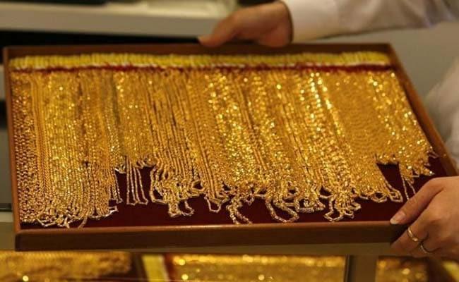 Giá vàng hôm nay 13/1: Chấm dứt đà giảm, SJC tăng nhẹ 50.000 đồng/lượng - Ảnh 1.