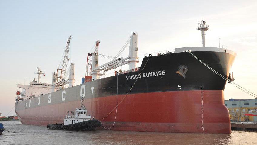 ACB không còn là cổ đông lớn Vận tải Biển Việt Nam - Ảnh 1.
