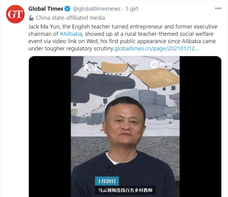 Jack Ma tái xuất tại sự kiện thường niên của quỹ từ thiện mang tên mình - Ảnh 1.