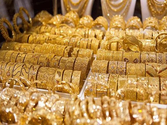 Giá vàng hôm nay 9/2: Vàng miếng SJC tăng 300.000 đồng/lượng - Ảnh 1.