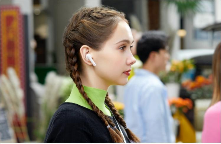 Huawei FreeBuds 4i với ANC phát nhạc liên tục 10 giờ - Ảnh 1.