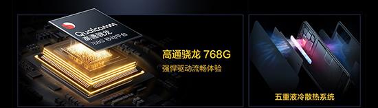 iQOO Z3 ra mắt với Snapdragon 768G, màn hình 120Hz và sạc nhanh 55W - Ảnh 1.