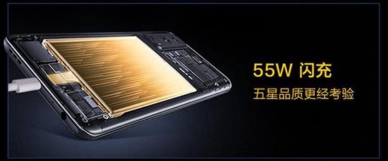 iQOO Z3 ra mắt với Snapdragon 768G, màn hình 120Hz và sạc nhanh 55W - Ảnh 4.