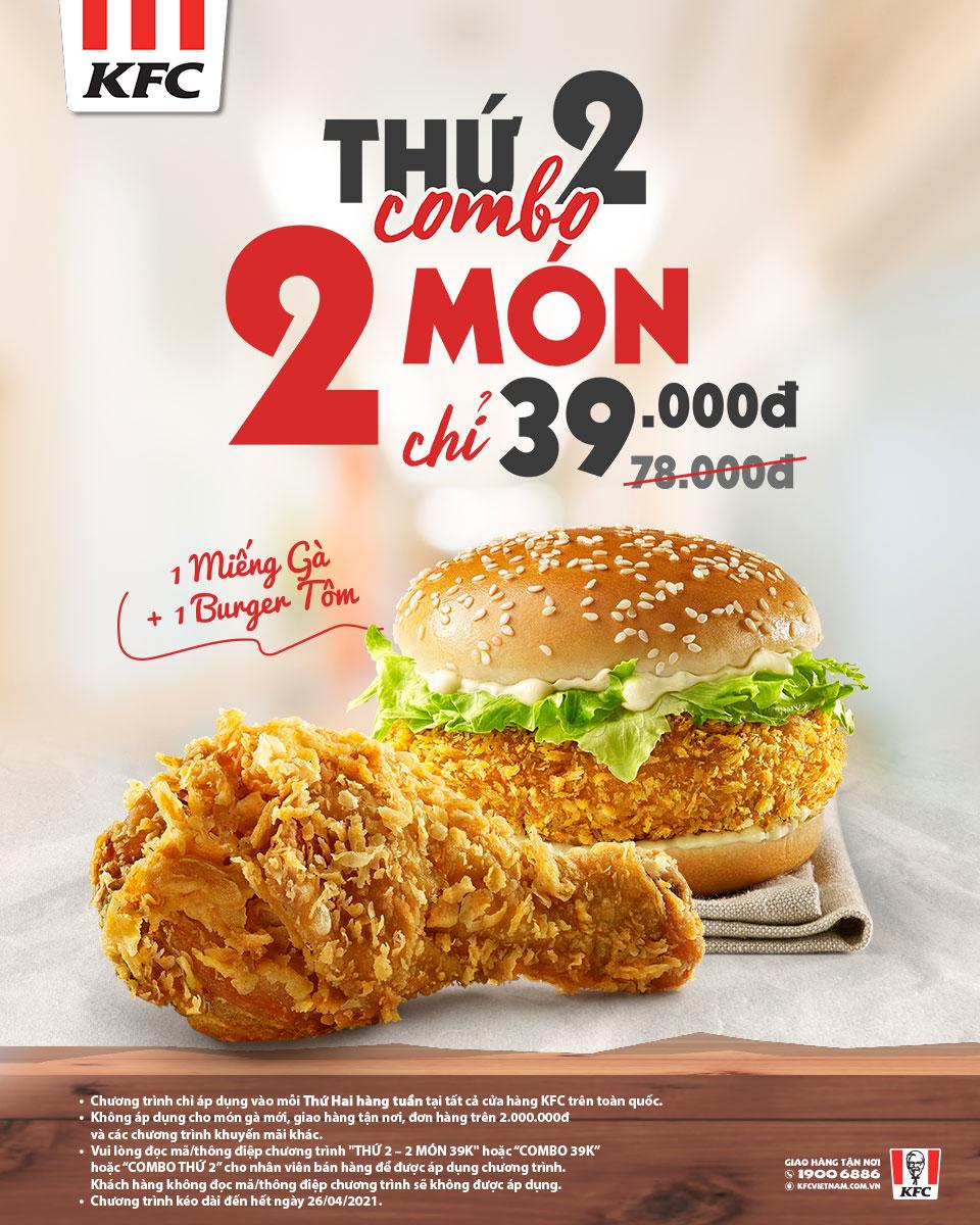 Khuyến mãi ăn uống tuần này (8/3-14/3): KFC giảm đến 50%, The Coffee House 'Mua 1 tặng 1' - Ảnh 2.