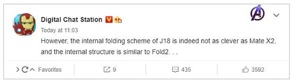 Điện thoại có thể gập lại đầu tiên của Xiaomi có thể có thiết kế bản lề giống như Galaxy Fold 2 - Ảnh 2.