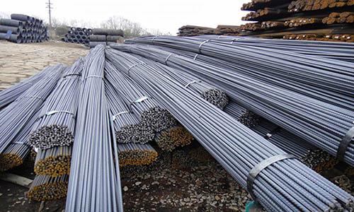 Giá vật liệu xây dựng tại Quảng Bình quý I/2021 - Ảnh 1.