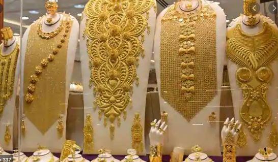 Giá vàng hôm nay 23/4: Vàng miếng SJC bất ngờ đảo chiều giảm 70.000 đồng/lượng - Ảnh 2.