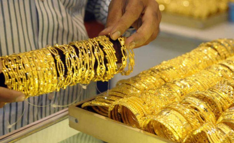 Giá vàng hôm nay 9/4: SJC quay đầu tăng 200.000 đồng/lượng - Ảnh 1.